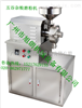 HK-820旭朗五谷杂粮磨粉机/不锈钢磨粉机