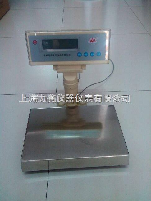 WT300001B30公斤0.1克带立杆电子秤,30kg/0.1g电子天平