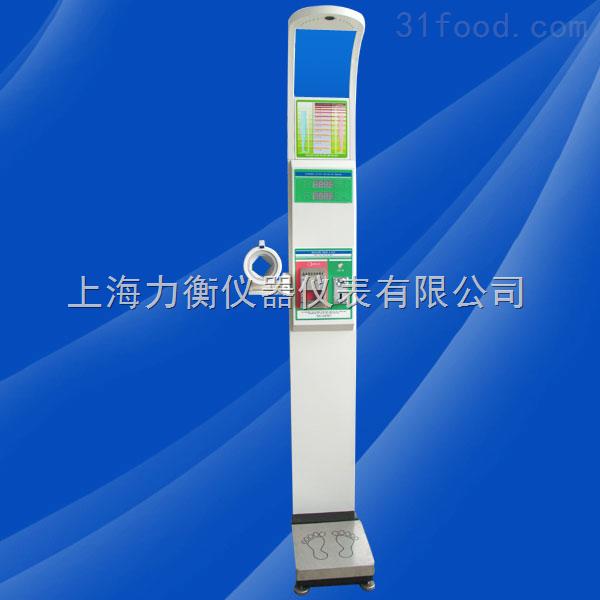 超聲波人體秤HGM-15A脂肪,觸摸屏,血壓,投幣身高體重秤