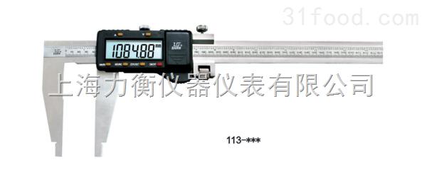 桂量4米数显卡尺,大屏0-4000mm数显卡尺