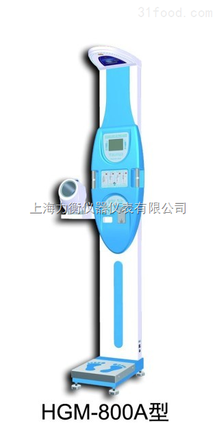 新款超聲波身高體重秤,HGM-800超聲波體檢秤
