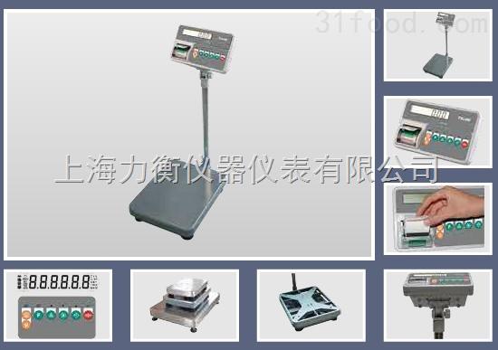 500kg打印秤,500kg标签电子打印秤