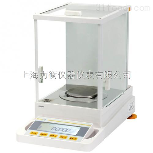 上海恒平FA1104天平,110g/0.1mg电子天平